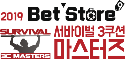 2019 Bet Store 9 Survival 3-Cushion Masters
