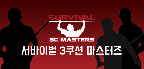 Survival 3-Cushion Masters Seoul 2019